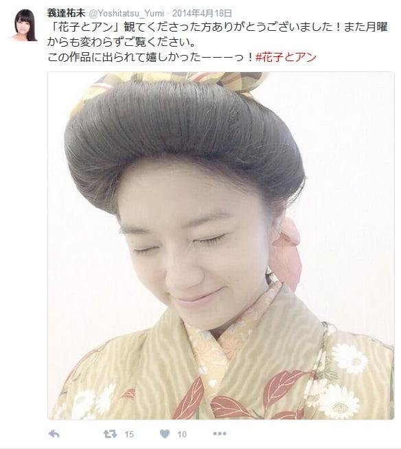yoshitatsuyumiimage20140418