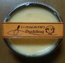 puddingimage